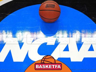 مسابقات بسکتبال دانشگاهی