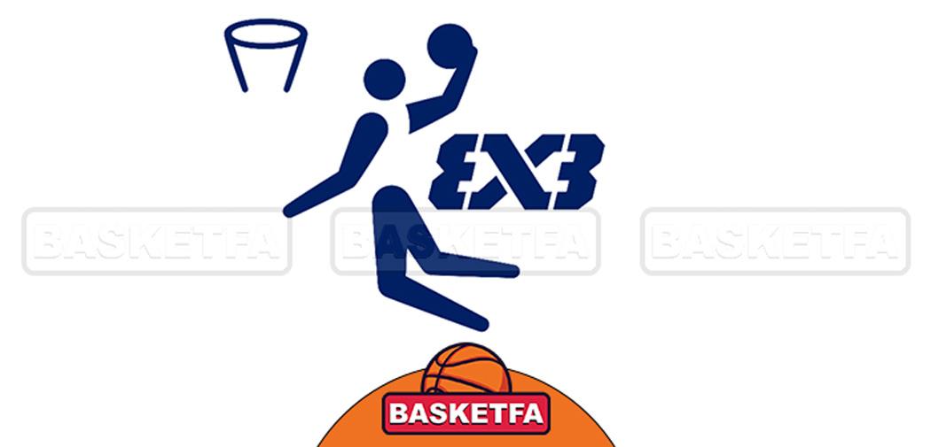 بسکتبال سه نفره